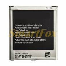 Аккумулятор AAA-Class Samsung i9500/B600BE