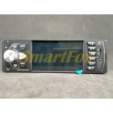 Автомагнитола MP 5 4022D