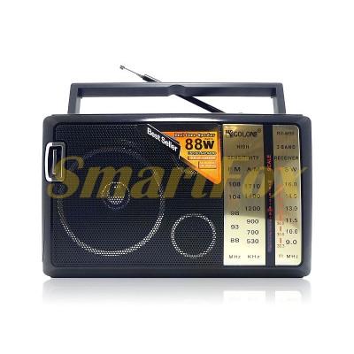 Радиоприемник GOLON RX-M50