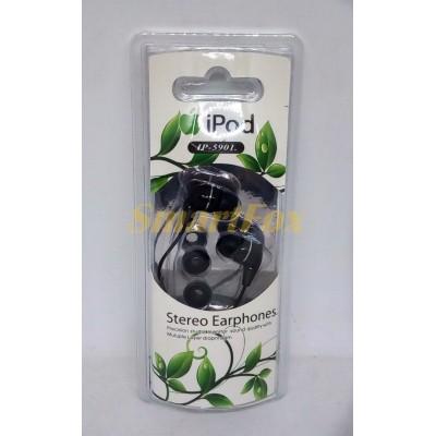 Наушники вакуумные IP-5901-AT-5901E со сменными резинками (в блистере)