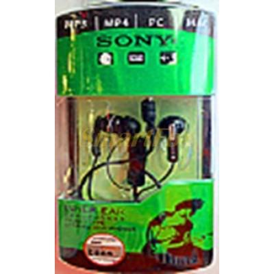 Наушники вакуумные MDR-531-AT-531E (в блистере)