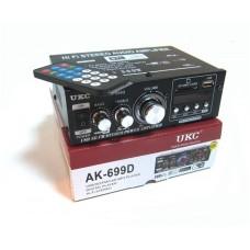 Усилитель звука AMP 699 BT
