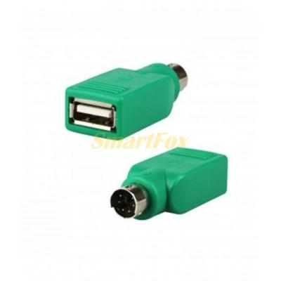 Переходник-штекер PS/2 to USB