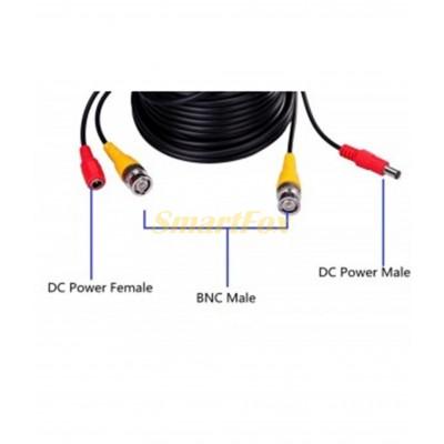 Кабель видеонаблюдения BNC+DC+audio (15 м)