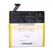 Аккумулятор AAAA-Class Asus MeMO Pad HD 7/ME173/C11P1304