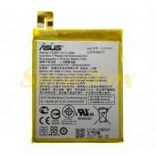 Аккумулятор AAAA-Class Asus ZenFone 3 ZE552KL/C11P1511