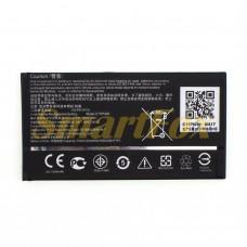 Аккумулятор AAAA-Class Asus ZenFone 4 (A400CG)/C11P1404