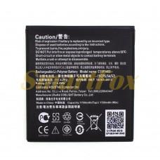 Аккумулятор AAAA-Class Asus ZenFone 4.5 (A450CG)/C11P1403
