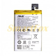 Аккумулятор AAAA-Class Asus Zenfone Max ZC550KL/C11P1508