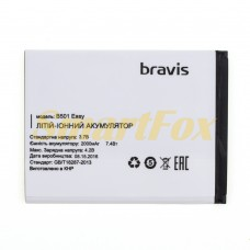 Аккумулятор AAAA-Class Bravis EASY