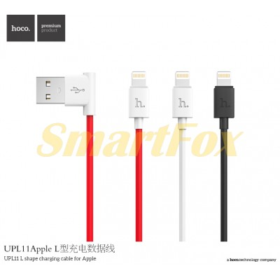 Кабель USB/IPHONE 5 L+L HOCO UPL11 2.1A (1,2 м)