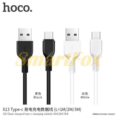 Кабель USB/TYPE-C HOCO X13 2.4A (1 м)