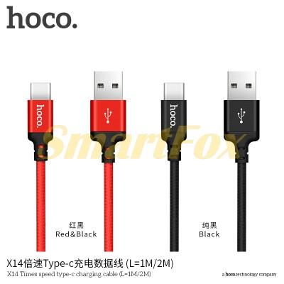 Кабель USB/TYPE-C HOCO X14 2.4A (1 м)