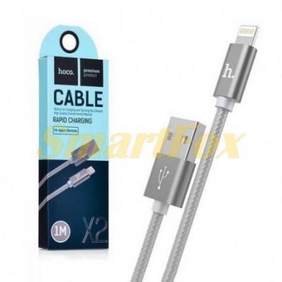 Кабель USB/IPHONE 5 HOCO X2 (1 м)