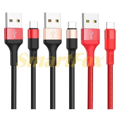 Кабель USB/TYPE-C HOCO X26 2A (1 м)