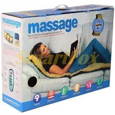 Массажный мат Massage Matt ART-0215
