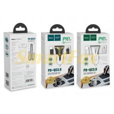 АЗУ 2USB + кабель USB/TYPE-C HOCO Z31-TYPEC