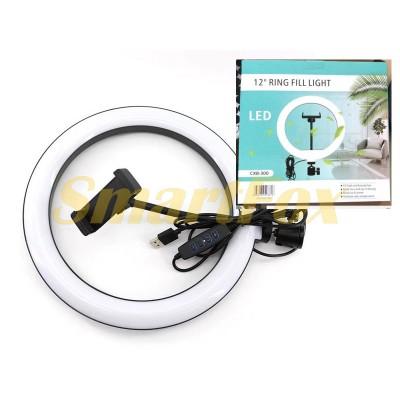 Лампа LED для селфи кольцевая светодиодная 12