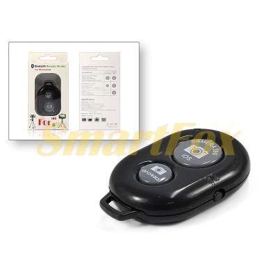 Пульт дистанционный Bluetooth для фото 9811