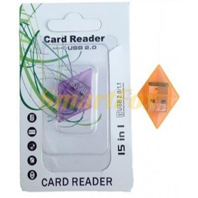 Картридер T-Flash/Micro SD Micro Card Reader РОМБ
