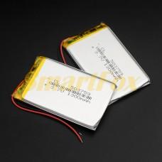Аккумулятор CL 503759 3,7V 1300mAh