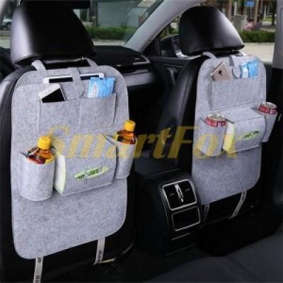Органайзер автомобильный Car seat storage