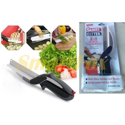 Кухонный нож-ножницы SL-1296 (металл)