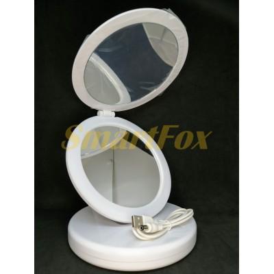 Зеркало LED для макияжа SL-1327