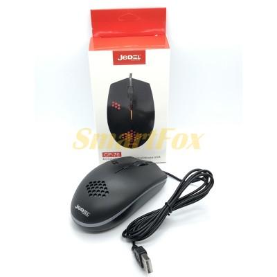 Мышь проводная JEDEL CP76 игровая с подсветкой