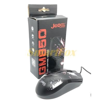 Мышь проводная JEDEL GM850 игровая с подсветкой