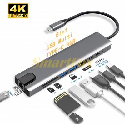 Хаб-концентратор USB 8 в 1 TYPE-C + 4K HDMI + Ethernet RJ45 (8 ports)