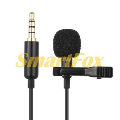 Микрофон петличный KM-002 3,5 мм TRSM Levalier MicroPhone