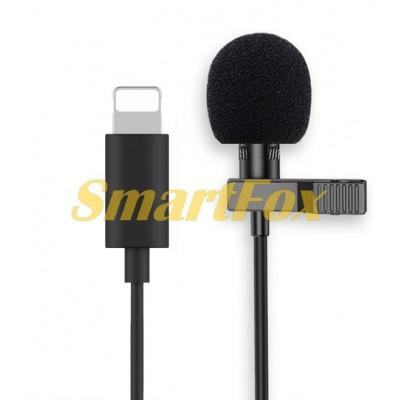 Микрофон петличный JBC-49 Lighting Levalier MicroPhone