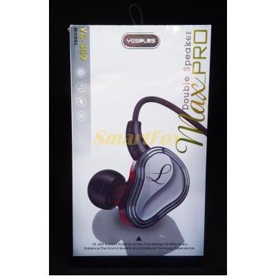 Наушники вакуумные с микрофоном YESPLUS YS309
