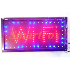 Вывеска Wi Fi (48х25 см)