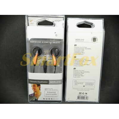 Наушники вакуумные Sony MDR-510