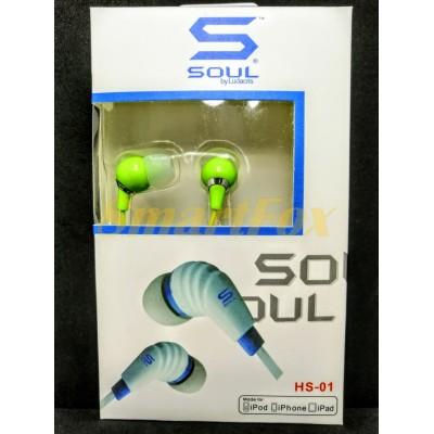 Наушники вакуумные SOUL HS-01
