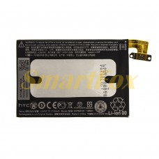 Аккумулятор AAAA-Class HTC One M8 Mini/B0P6M100