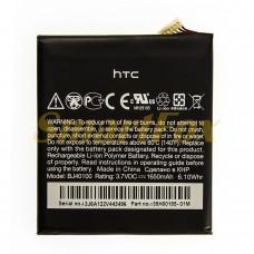 Аккумулятор AAAA-Class HTC One S/BJ40100