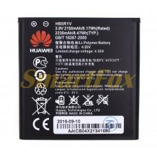 Аккумулятор AAAA-Class Huawei Ascend G500 U8832D/HB5R1V