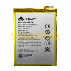Аккумулятор AAAA-Class Huawei Mate 7/HB417094EBC