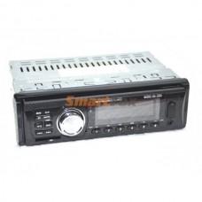 Автомагнитола BN-2035 USB/MP3/FM