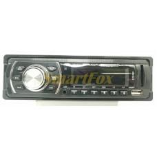 Автомагнитола 2031 USB/MP3/FM