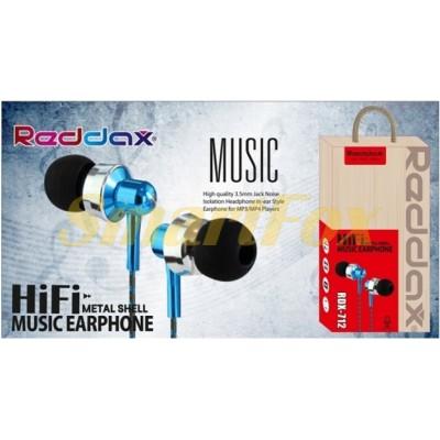 Наушники вакуумные REDDAX RDX-712 в тканевой оплетке ROSE RED
