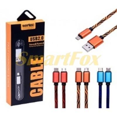 Кабель USB/Lightning в тканевой оплетке (81385)