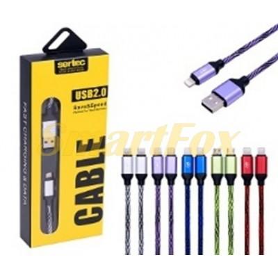 Кабель USB/Lightning в тканевой оплетке (81389)