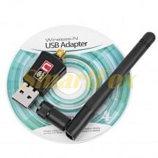 Антенна Wi-Fi 300MBPS