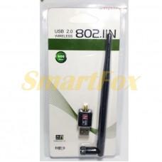 Антенна Wi-Fi 600MBPS