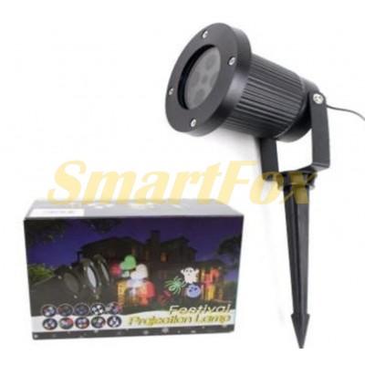 Проектор лазерный Festival Projection Lamp 338-01 (без возврата, без обмена)