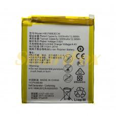 Аккумулятор AAAA-Class Huawei P9 Plus/HB376883ECW